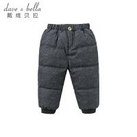 戴维贝拉男童冬季保暖羽绒裤 宝宝轻羽绒裤DB9225