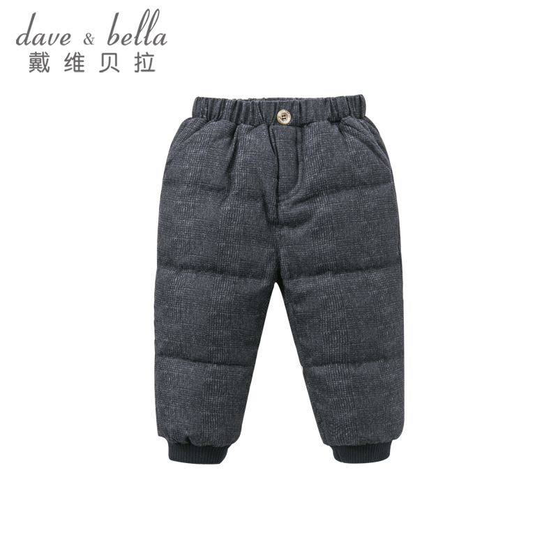 戴维贝拉男童冬季保暖羽绒裤 宝宝轻羽绒裤DB9225 蓬松朵绒 轻盈保暖 宝宝穿着舒适自由