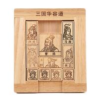 三国华容道益智玩具解题通关智力魔板大号橡胶实木制套装*盒