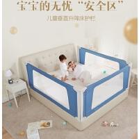 床围栏宝宝防摔床边防护栏婴儿童床挡板栏杆通用大床1.8-2米