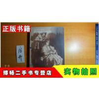 【二手9成新】素描的艺术伦勃朗(有名字)张健、黄海蓉著湖北美术出版社