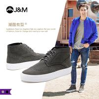 jm快乐玛丽新款男鞋秋季英伦厚底系带休闲鞋时尚高帮鞋