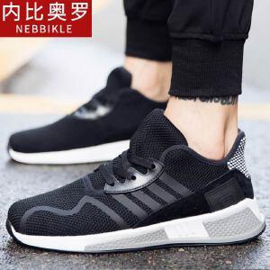 运动鞋男春季透气跑步鞋男2018新款男士休闲鞋