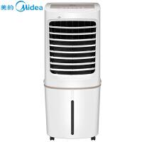 美的(Midea) AC200-18ER空调扇大风量移动变频冷风扇负离子加湿