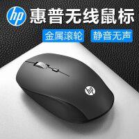 HP惠普无线鼠标铝合金笔记本静音男女生台式电脑办公游戏USB无限鼠标无声光电鼠标S2500
