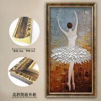 家居油画玄关装饰画现代简约立体抽象客厅过道挂画手绘竖版芭蕾舞 宽110x高240cm 单幅