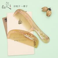 牛角梳子礼盒套装《爱情鸟》定制刻字 手工漆艺送女友