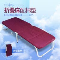欧润哲 折叠床单人床躺椅折叠午休办公室加固简易午睡配棉垫陪护成人行军床