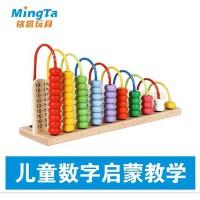 铭塔玩具 快乐学算术榉木 计算架 彩虹珠算架 木制数学儿童教具