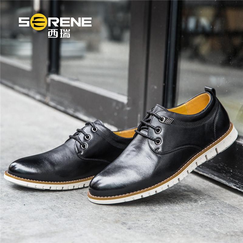 西瑞男士休闲鞋新款英伦商务皮鞋系带单鞋透气皮鞋男鞋8165