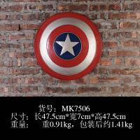工业风美国队长盾牌立体壁饰创意酒吧墙上装饰品铁艺墙饰挂件