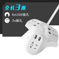 ��意插排多功能usb�源插座�Ь�排插�板家用接�板拖�板胙 W8046白 3米