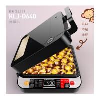 【�Y品卡可用】利仁(Liven)KLJ-D640烤栗�C���K�p面加�� 新款加深加大家用2-4人多功能煎烤�C