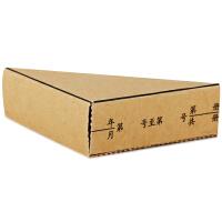 得力3481凭证包角纸150g加厚牛皮纸 棕黄色记帐凭证包角 财务专用