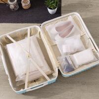 旅行收纳袋行李整理袋 防水收纳包 服装包装磨砂雾面收纳袋 加厚22丝