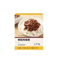 【网易严选秋尚新 超值专区】香菇肉燥酱 75克*5袋