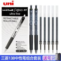 三菱中性笔学生用umn-138日本uniball按动中性笔ins简约黑笔红笔文具用品水笔黑色签字考试专用笔umr-83