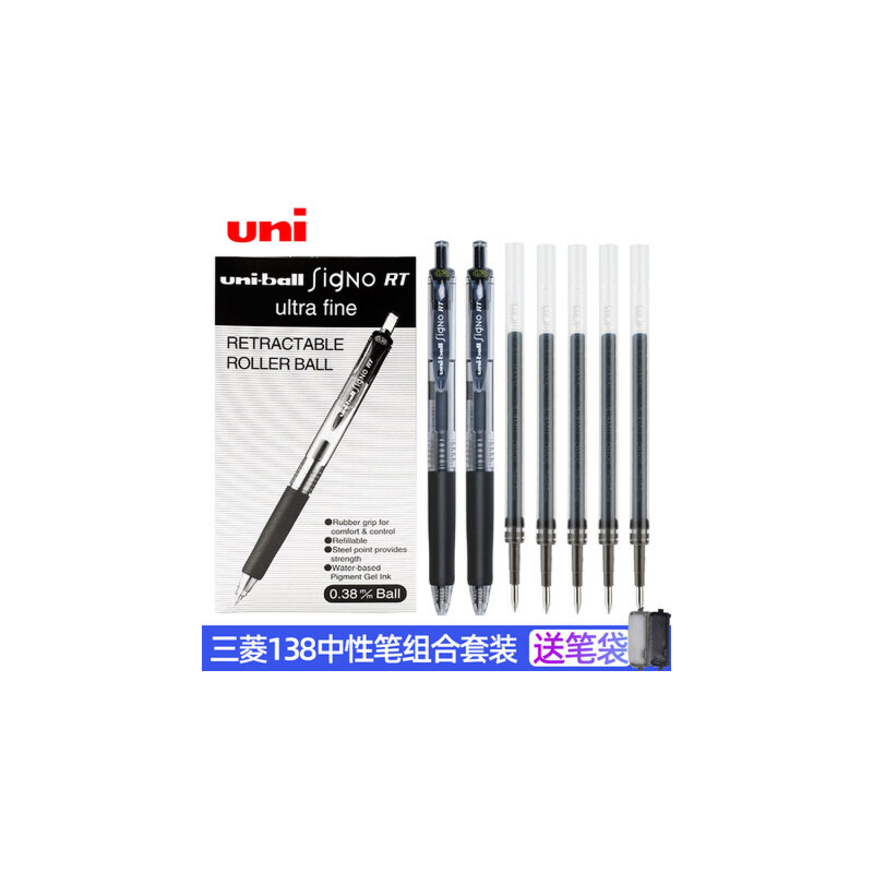 三菱中性笔学生用umn-138日本uniball按动中性笔ins简约黑笔红笔文具用品水笔黑色签字考试专用笔umr-83笔芯