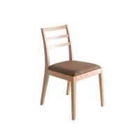 网易严选 原素系列实木简约椅(两把)