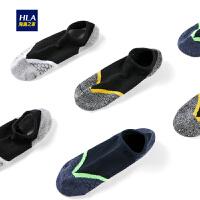 HLA/海澜之家2019春季新品三双装舒适柔软透气棉袜花纹男士短袜HZACJ1R029A