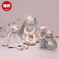 婴儿玩具毛绒布艺安抚玩偶新生儿宝宝安抚巾摇铃套装