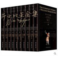 莎士比亚全集正版书籍 朱生豪译莎士比亚十四行诗哈姆雷特莎士比亚四大悲剧喜剧莎士比亚戏剧故事莎士比亚全集