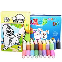 沙画礼盒50张24色套装儿童彩砂画手工DIY绘画儿童玩具