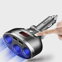 大功率汽车车载充电器一拖三点烟器多功能转接多用插头一拖二车充