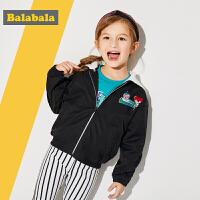 巴拉巴拉童装春秋新款女童外套儿童棒球服小童宝宝连帽外衣女