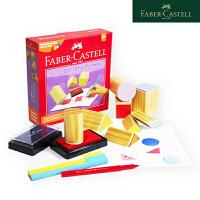 辉柏嘉(Faber-Castell)可拼彻积木水彩笔儿童可水洗水彩画笔填色涂鸦笔 印章创作套装 印章 印章创作套装