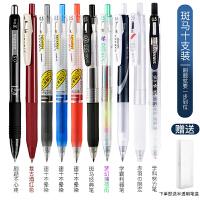 日本进口zebra斑马黑笔套装不晕染jj15复古平替中性笔