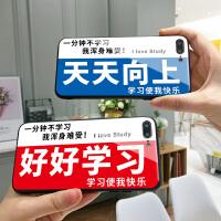 天天向上苹果7plus手机壳8玻璃新ins网红iPhone6潮男个性x抖音情侣创意7同款6s文字八女简约全包边Xs M