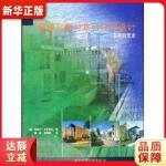 联体别墅与集合住宅设计――共享的艺术 (美)迈克尔・克罗斯比 9787112063321 中国建筑工业出版社 新华正版