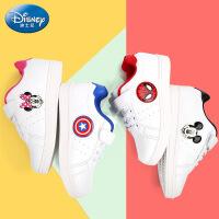 迪士尼童鞋新款时尚小白鞋男童女童运动鞋学生鞋儿童板鞋 DS2070