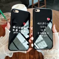 苹果6splus手机壳女款玻璃iPhone6个性创意手机套6s潮牌防摔6韩国情侣plus全包网红同款高档时尚抖音新款镜