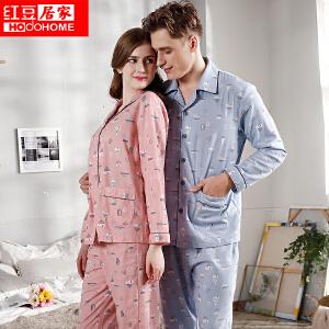 红豆居家情侣睡衣家居服男女新款纯棉印花卡通开衫长袖套装