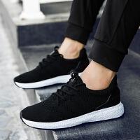 春季透气男鞋休闲鞋飞织运动网布鞋韩版时尚青少年学生鞋子男板鞋