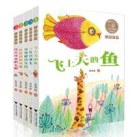 童话老奶奶讲故事系列 套装共5册 全彩拼音读物