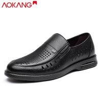 奥康(AOKANG)男鞋镂空皮鞋夏季男士凉皮鞋透气商务休闲皮鞋