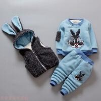 冬季女童装0-1-2-3岁男宝宝冬装套装婴儿加绒卫衣三件套加厚保暖棉衣秋冬新款