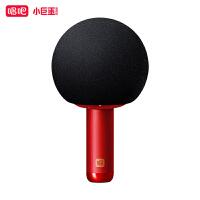 唱吧小巨蛋Q5麦克风话筒音响一体手机无线K歌直播变声器