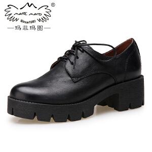 玛菲玛图春季新款玛菲玛图真牛皮厚底休闲鞋粗跟女鞋英伦风复古深口单鞋女M1981528T3