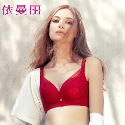 依曼丽薄款文胸收副乳调整型内衣活色生香17606