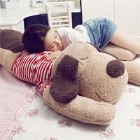 趴趴狗毛绒玩具娃娃大号睡觉抱枕公仔长条枕玩偶搞怪萌