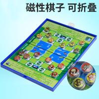 大号便携式玩具桌面游戏斗兽亲子儿童棋牌折叠磁性