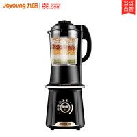 九阳(Joyoung)破壁机 可榨汁 智能加热 双杯料理 旋钮操作JYL-Y20