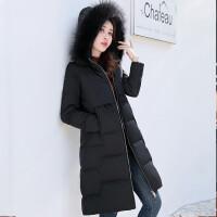 羽绒服女中长款2018冬装新款韩版修身保暖大毛领加厚女装外套潮