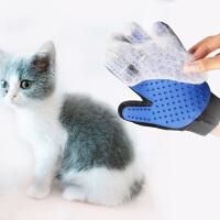 撸猫手套猫梳子除毛刷去浮毛手套狗狗猫毛刷洗澡按摩猫咪宠物用品户外运动手套