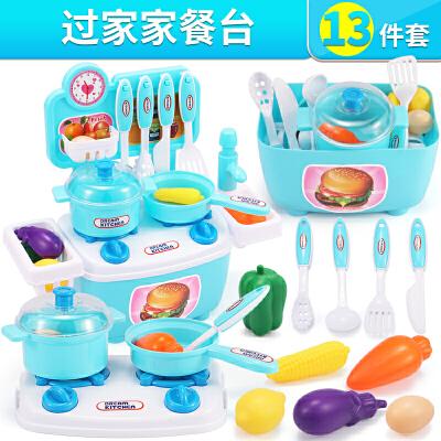 1--5岁女孩过家家推车儿童玩具厨房做饭套装