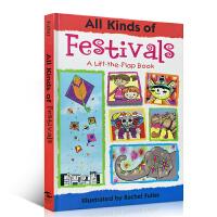 英文原版正版 All Kinds of Festivals 各种各样的节日增加儿童词汇常识百科图书籍精装3D立体翻翻书